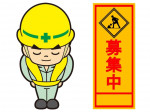 NEXCO東日本 (高崎管理事務所)