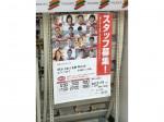 セブン-イレブン 新松戸二丁目店