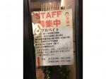 串松 前川店