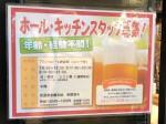PRONTO IL BAR(プロントイルバール) 神谷町店