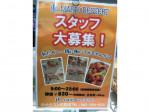 マリオ・デザートゆめタウン広島店