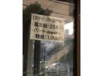 アゴラ ヘアー 新松戸店(AGORA HAIR)