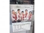 セブン-イレブン 江戸川船堀2丁目店