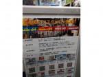 ハードオフ 武蔵小山パルム店