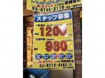 KAKUYASU class 歌舞伎町店