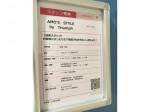 AMO'S STYLE by Triumph ららぽーと立川立飛店