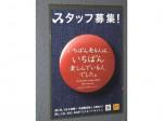 ABCマート武蔵小山店