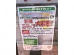 セブン-イレブン 川崎武蔵中原駅北口店