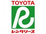 トヨタレンタカー 渋谷宇田川町店