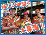 KUA`AINA(クアアイナ) ららぽーと甲子園店