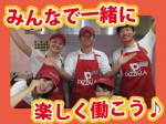 ピザーラエクスプレス 東京タワー店