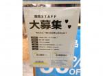 オリーブ・デ・オリーブ 三井アウトレットパーク 札幌北広島店
