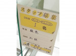 YHY(ワイエイチワイ) ギャラリエアピタ知立店