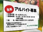 鶏の丸焼きとエスニック料理 OSSO ASIA(オッソ アジア)