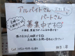 LECRIN DE YUMIKO(レクラン ド ユミコ)