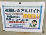 フードマーケット マム 肉市場橋本店