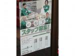 セブン-イレブン 大阪天神橋8丁目店