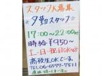 セブン-イレブン 大阪三先2丁目店