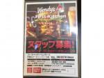 ウェンディーズ・ファーストキッチン 天保山マーケットプレース店