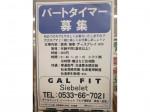 GAL FIT・Siebelet(ギャルフィット・シーベレット) アピタ蒲郡店