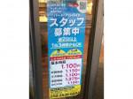 キッチンオリジン 東高円寺店