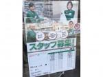 セブン-イレブン 横浜元宮1丁目店