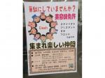 BI'z GIRL(ビズ ガール) 清瀬店