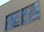 ヤクルト岡崎南センター