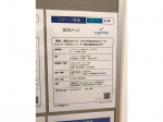 Yogorino(ヨゴリーノ) お台場デックス東京ビーチ店