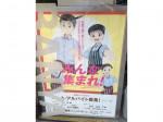 カレーハウス CoCo壱番屋 淀川区西中島店