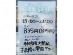 セブン-イレブン 筑西川島店