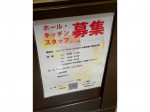 ニユートーキヨービヤホール 東京駅八重洲口店