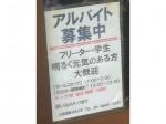 大衆酒場 まる和(マルカズ)