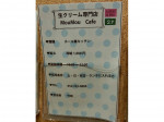 MouMou Cafe(モーモーカフェ) アスナル金山店