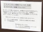 crayonhouse(クレヨンハウス)