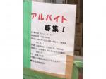 七輪焼肉 安安 武蔵小山店