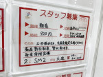 SM2(サマンサモスモス) アミュプラザ鹿児島店