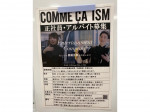 COMME CA ISM(コムサイズム) 徳島マルナカ店