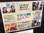 HatiHati(ハティハティ) 広島シャレオ店