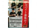 吉野家 博多デイトスアネックス店