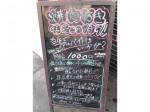 神戸ホルモン 三宮本店