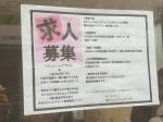 ドレスショップ TIKA(チカ) 東心斎橋店