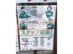 セブン-イレブン 広島県病院西店