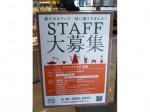DELI CAFE EXPRESS(デリカフェ エキスプレス) 尼崎