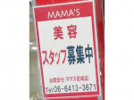 MAMA'S(ママス) 尼崎店