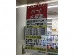 セブン-イレブン 名古屋地下鉄八事駅店