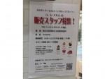 THE CLOCK HOUSE 八事店