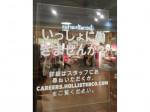 Hollister(ホリスター) ららぽーと甲子園店