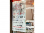 美容室 MUSE(ミューズ) 新所沢東口店