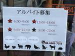 セブン-イレブン 大阪本田4丁目店